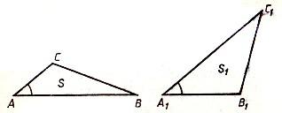 средняя линия в треугольнике отношение площадей